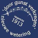 Muziekvereniging 'Door Gunst Verkregen' logo